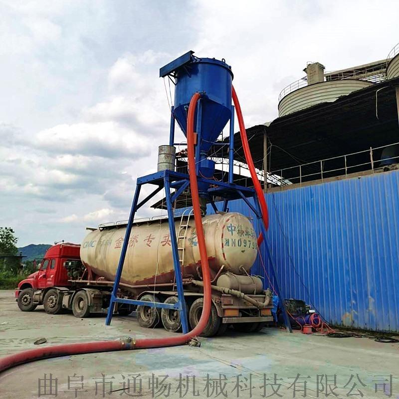 风力环保无尘吸送干灰石粉设备仓库粉煤灰自吸装车机