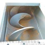 節能螺旋輸送機 耐用的多軸螺旋輸送機 LJXY 螺