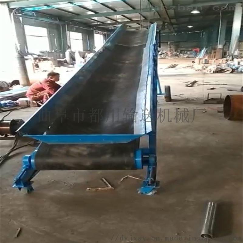 升降散料皮带输送机 移动式单槽钢带式输送机ljxy
