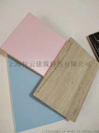 科技饰面板-21世纪装修新型建筑材料