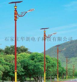 华朗太阳能路灯道路灯景观灯庭院灯草坪灯高杆灯