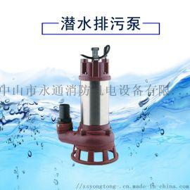 嘉顿CS-2.75S潜水排污泵市政污水处理