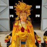 無生老母神像 十二老母佛像 皇極老母 無極老母