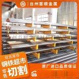 圆钢15Cr 是什么材料15Cr 厂家批发