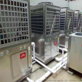 高品质空气能热泵热水工程设备