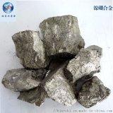 NiB15 1-30mm镍硼合金颗粒高纯镍硼合金