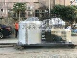 思诺威尔15吨水冷片冰机准备发货,应用于冷藏保鲜