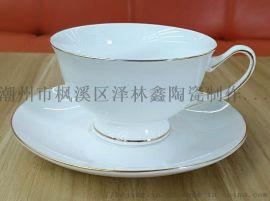 高端骨質瓷大金泊咖啡杯碟描線