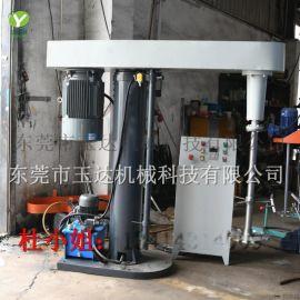 高速分散混合搅拌机/油墨油漆常用混合研磨搅拌分散机