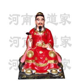 药王神像 药王孙思邈雕像 订做树脂佛像