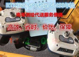 广州全站仪检定出证书 广东测量GPS标定证书