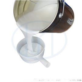 环保无气味的液体硅胶 食品级液体硅胶