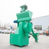 建昌饲料加工机械设备 卧式饲料粉碎搅拌机厂家