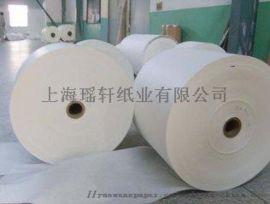 进口白牛皮纸  手提袋  白牛皮纸