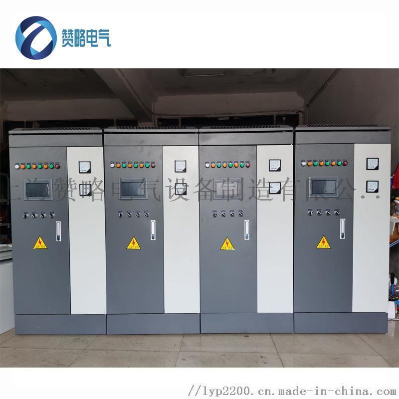 楼层供水控制柜变频水泵控制柜22kw一拖二