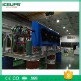 高品質化工醫療實驗製冰機國際製冰機創新基地工廠直銷