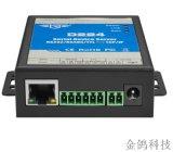 金鴿D224串口伺服器 RS485轉TCP