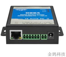 金鸽D224串口服务器 RS485转TCP