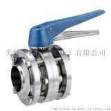重庆D61F-16P卫生级不锈钢三片式焊接蝶阀 厂家直销