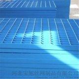 地沟盖板用玻璃钢格栅生产厂家