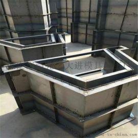 路边水沟钢模具-定制加工水渠模板-模具加工厂