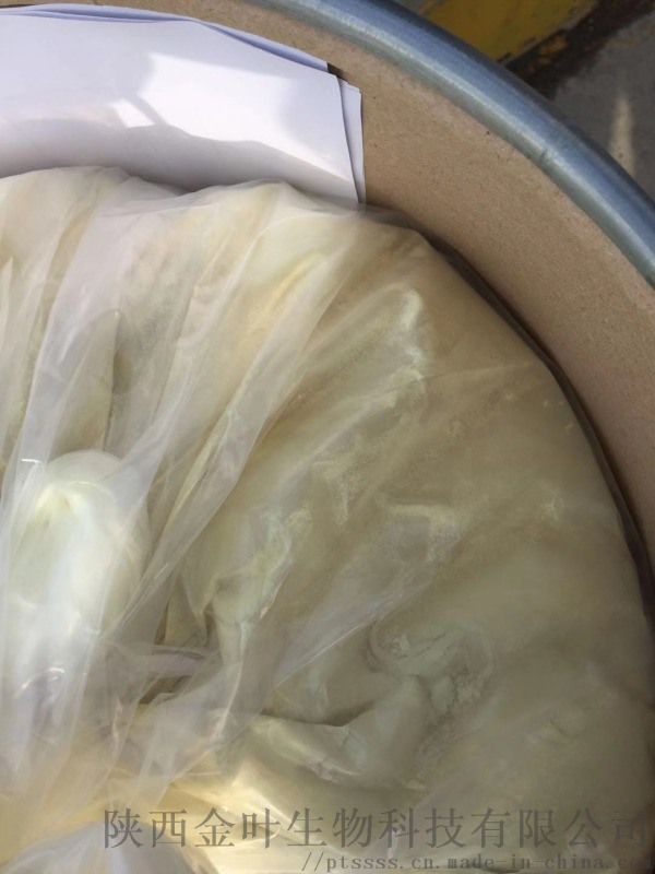 sigma木犀草素(90%)
