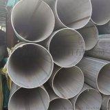 2507不鏽鋼拋光圓管 2507不鏽鋼圓管廠家