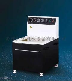 不锈钢制品磁力抛光机