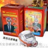 西安哪里有卖消防面具15909209805