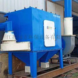 工业除尘器 脉冲滤筒除尘器 工业粉尘净化器