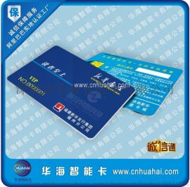 复旦芯片ISO 15693/18000-3 电子标签芯片 SHC1105报价