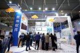 智造商砼新未来,上海思伟软件2019中国混凝土展