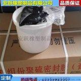 建筑防渗聚氨酯密封膏 防水胶 耐油橡胶棒