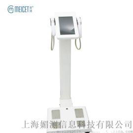 上海美测身体成分分析仪 体脂秤