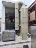 壓縮式垃圾轉運站除臭負壓收集除臭設備生產廠家