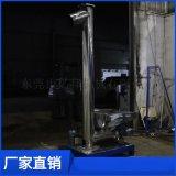 廠家直銷管式螺旋輸送機上料機通用型螺旋輸送機
