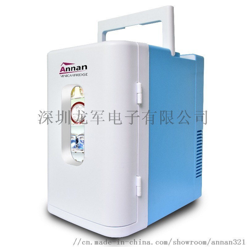 安南10L冷藏箱車家兩用藍色攜帶型手提宿舍小型冰箱