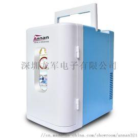 安南10L冷藏箱车家两用蓝色便携式手提宿舍小型冰箱