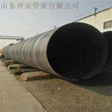 Q355b螺旋鋼管 大口徑厚壁螺旋鋼管