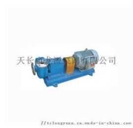 龙源销售NK型流程泵化工流程泵不锈钢泵厂家