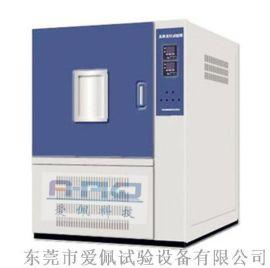 高低温快速交变/快速温变试验机