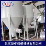 带搅拌防架桥储料罐 自动配料系统