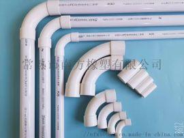 PC穿线管 PC圆管