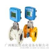 专业自动化气体、液体涡轮流量计