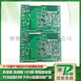 PCB电路板生产厂家供应无铅双面PCB线路板定制