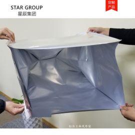 定做超大号铝箔风琴袋 纯铝立体袋 防潮防静电