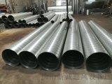 新誠風管機生產鍍鋅螺旋風管用途除塵排氣