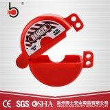 工業氣源鎖具儲罐手輪圓盤鎖罩BD-Q21