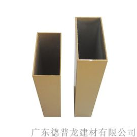 餐厅型材格栅吊顶,木纹型材铝方通,型材铝方通定做
