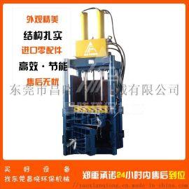 立式海绵打包机 液压打包机 厂家直售